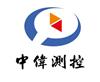 江苏中伟测控仪表有限公司