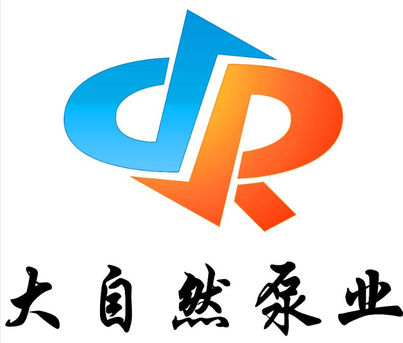 浙江大自然流體科技有限公司