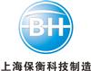 上海保衡电子科技有限公司