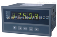 SPB-XSM/A-H智能转速表、线速表、频率表