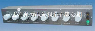 00系列高精密十进制电阻箱