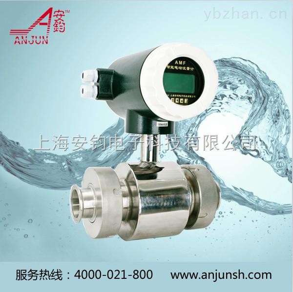 AMF-40-104-4.0-1000-工业用水流量计/自来水流量计-AMF-40电磁流量计