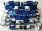 R901087088REXROTH力士乐电磁方向阀特性,BOSCH标准汽缸