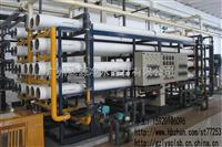 10立方-100000L-10吨每小时反渗透纯水设备