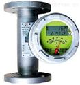 生产 液晶指示型金属管浮子流量计