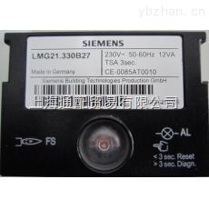 西门子程控器LMG21.330B27