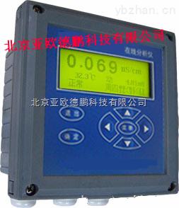 DP-DC96型-工業電導率儀/工業電導率計