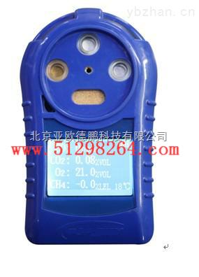 DP-CD4A-多參數氣體測定器/多參數氣體檢測儀/多參數氣體測定儀