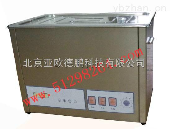 DP-600-三频超声波提取器/超声波提取器/超声波提取仪