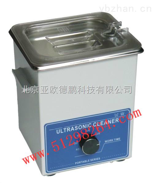 DP-2900-小型超声波清洗机/超声波清洗机