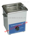 小型超声波清洗机/超声波清洗机