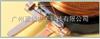 微型电机端子漆包线点焊机