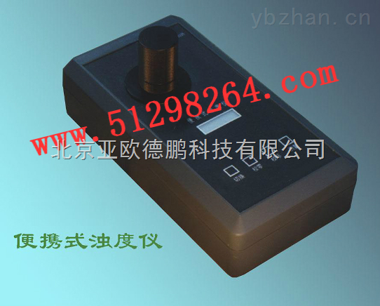 DP-Z201L1-便携式浊度仪/浊度仪