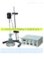 供應JJ-3控溫電動攪拌器