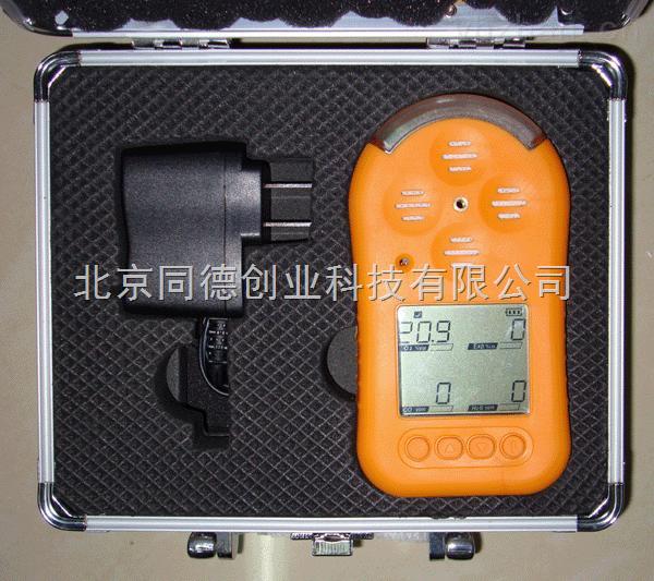 便攜式四合一氣體檢測儀型號:QT-826