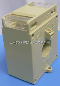 安科瑞 AKH-0.66G计量型电流互感器