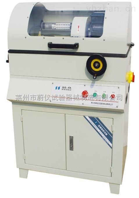 蔚仪QG-4A多能切割机
