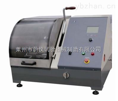 Q-100C  型试样切割机