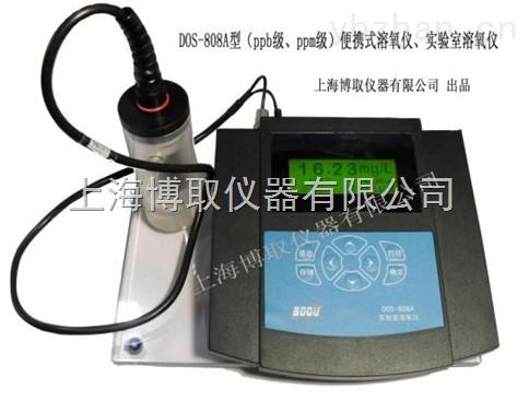 DOS-808A-河北石家莊實驗室溶氧儀,電廠鍋爐水ppb微量溶解氧分析儀