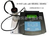 河北石家莊實驗室溶氧儀,電廠鍋爐水ppb微量溶解氧分析儀