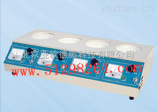 DP-3045-四聯式調溫電熱套/調溫電熱套