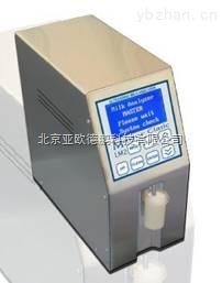 DP-40SEC-牛奶分析仪/牛奶检测仪/乳品成份分析仪/乳品检测仪