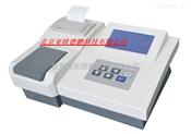 COD•氨氮•总磷测定仪/COD 氨氮 总磷检测仪