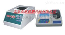 COD氨氮总磷测定仪/COD氨氮总磷检测仪