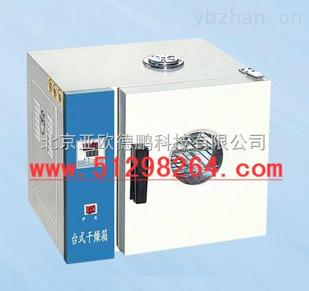 DP-202-00-恒温型干燥箱/台式干燥箱