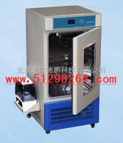 DP-MJP系列-霉菌培養箱/培養箱