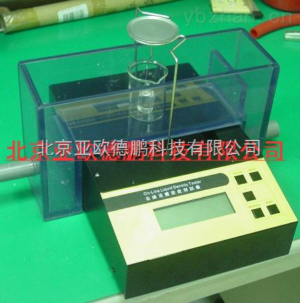 DP-120LE-恒温液体密度计/恒温液体密度仪