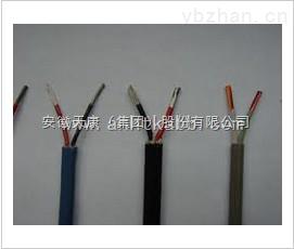 热电偶补偿导线SC2*1.5