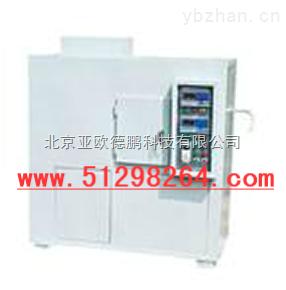 DPRWY-BL-玻璃熱穩定性試驗機(水冷法)/玻璃熱穩定性試驗儀