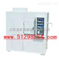 玻璃熱穩定性試驗機(水冷法)/玻璃熱穩定性試驗儀