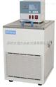 貴陽低溫恒溫槽 超級低溫恒溫槽廠家直銷價格優惠