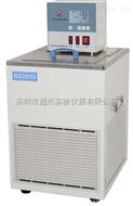 贵阳低温恒温槽 超级低温恒温槽厂家直销价格优惠