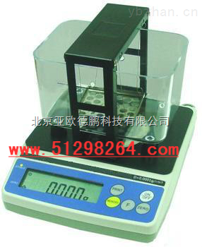 DP-3548-白刚玉堆积密度计/粉末自然堆积密度计