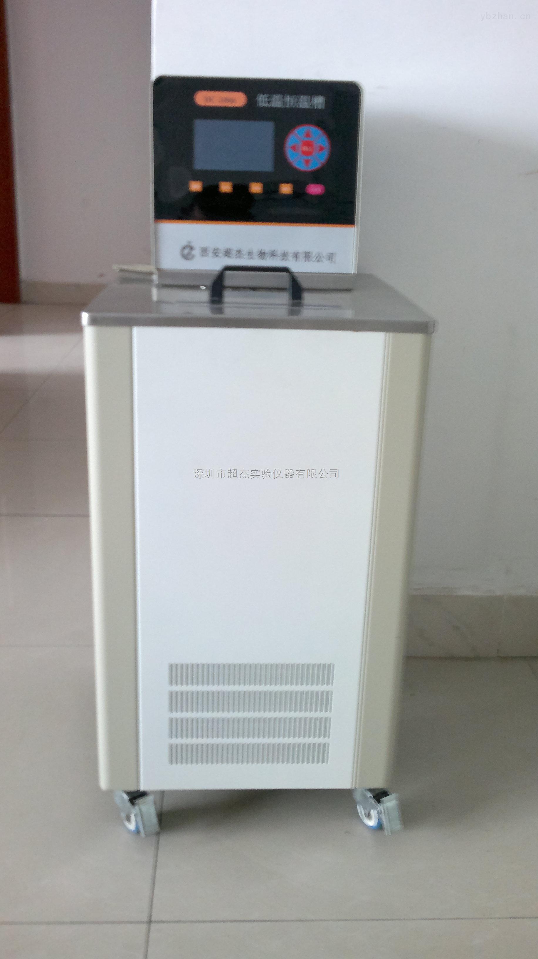 广州低温恒温槽|广州低温恒温槽厂家