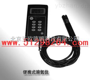 DP-DOB6511-便携式溶解氧/便携式溶解氧检测仪/便携式溶解氧测定仪
