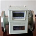 法蘭式智能氣體流量計