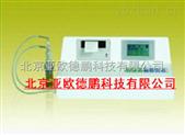 冷原子吸收测汞仪/测汞仪