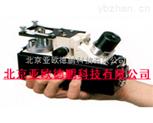 超小型便携式金相显微镜/便携式金相显微镜/金相显微镜