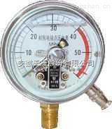 YX-100|YZXC-150电接点压力表