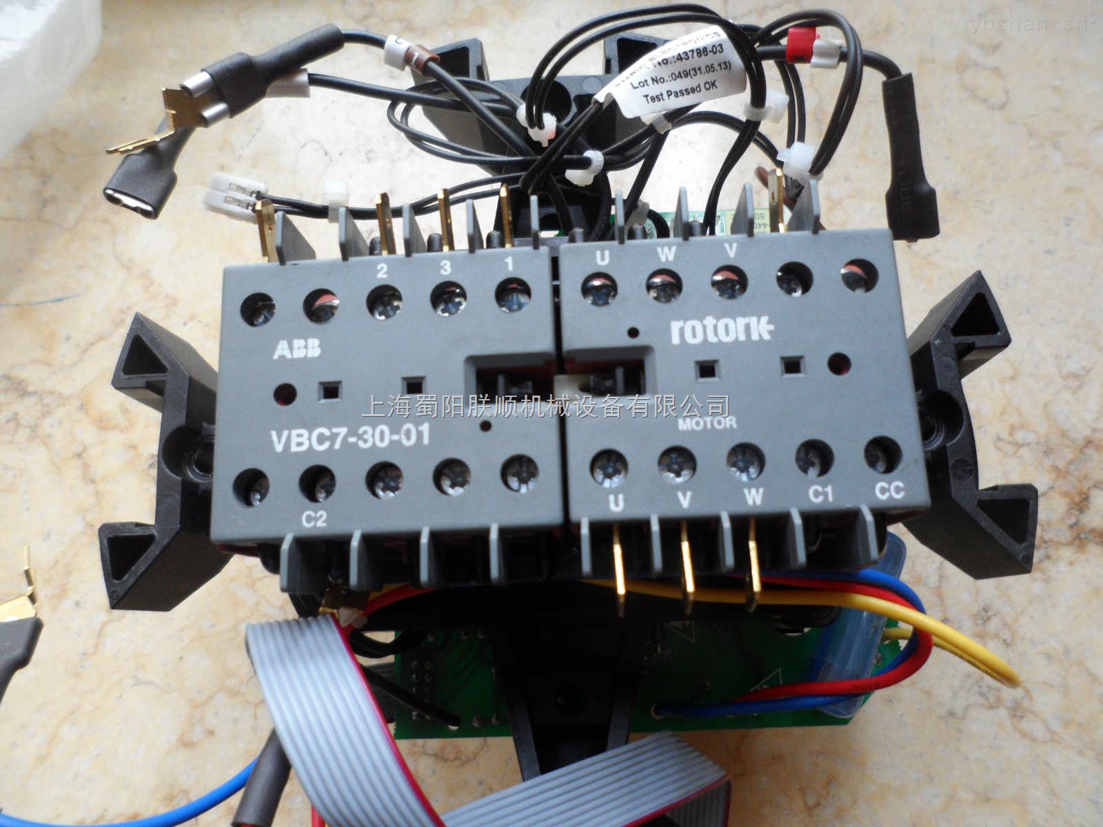 rotork接触器 6d-罗托克rotork接触器-上海蜀阳朕顺
