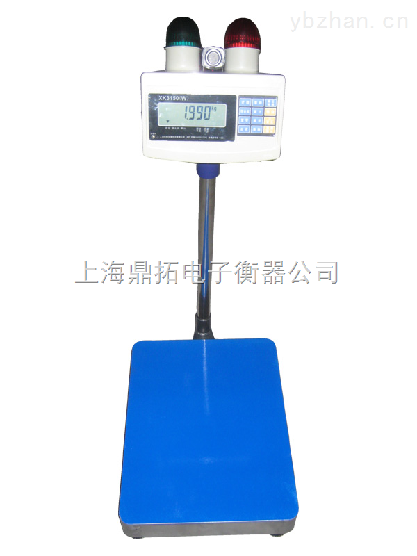 """電子秤控制氣動閥門""""臺州100公斤減料控制的電子秤"""""""