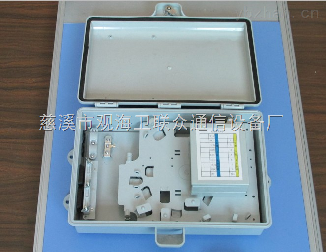 室外光分路器箱,室外光纖箱,室外光分路箱,室外光纖分路器箱,塑料光纖配線箱