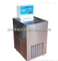 东莞低温恒温槽厂家-东莞低温恒温槽厂家