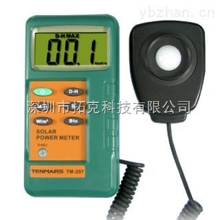 TM-207-太陽能功率表