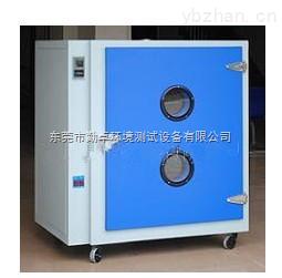 HK-精密高温烤箱 优质高温箱 迷你型恒高温试验箱 干燥箱 烘箱