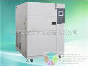 蓄热式三槽冷热冲击试验机